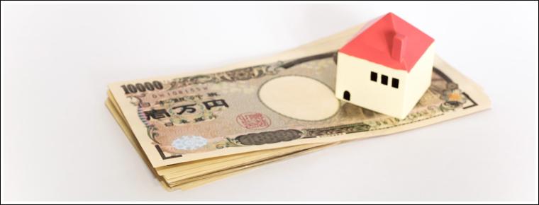 紙幣と一軒家の置物